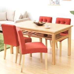 ダイニングテーブルセット 4人用 130 くらい 北欧 おし|dicedice