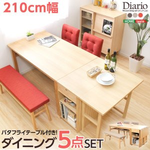 ダイニングテーブルセット 4人用 130 ほど 北欧 おしゃ|dicedice
