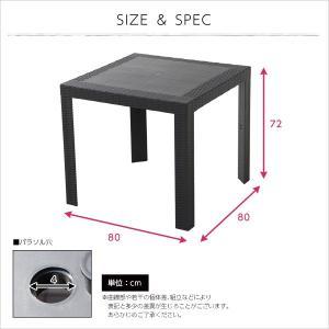 サイドテーブル  ガーデン カフェ カフェテーブル テーブル|dicedice|02