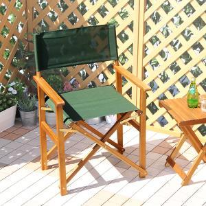 ガーデン チェア ガーデンチェア セット 屋外 おしゃれ チェアセット テラス チェアー 2脚 モダン 椅子 バルコニー 2脚セット ブラック ガーデンチェアー|dicedice