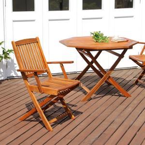 ガーデン チェア ガーデンチェア セット 屋外 おしゃれ チェアセット テラス チェアー 2脚 モダン 椅子 バルコニー 2脚セット ブラウン 茶 ガーデンチェ|dicedice