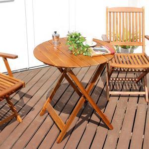 カフェテーブル ガーデンテーブル テーブル 庭 園芸 サイドテーブル 70 2人 丸 丸型 70cm ガーデン 木製 折りたたみ アカシア材 バルコニー ベラン|dicedice