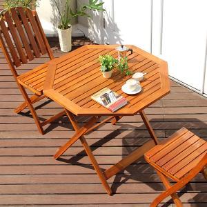 カフェテーブル ガーデンテーブル テーブル 庭 園芸 サイドテーブル 90 2人 八角形 90cm ガーデン 木製 折りたたみ アカシア材 バルコニー ベランダ|dicedice