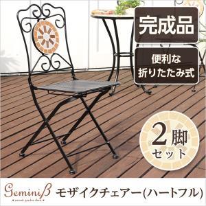 ガーデン チェア ガーデンチェア セット 屋外 おしゃれ チェアセット テラス チェアー 2脚 モダン 椅子 バルコニー 2脚セット ブラック 黒 ガーデンチェ|dicedice