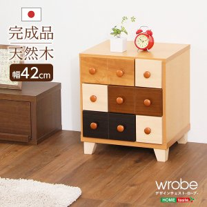 チェスト 木製 完成品 北欧 おしゃれ 3段 ローチェスト|dicedice