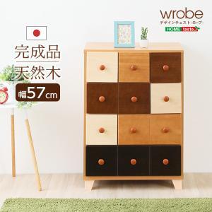チェスト 木製 完成品 北欧 おしゃれ タンス 4段 収納|dicedice