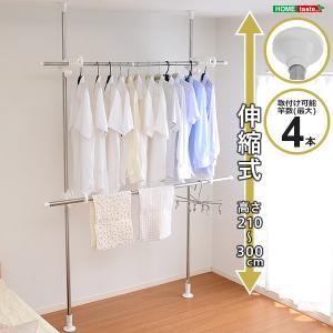 洗濯物干し 屋外 ベランダ 物干し つっぱり 安全 マンショ|dicedice