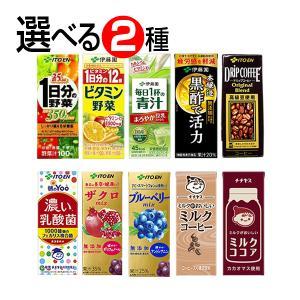 伊藤園 紙パック 14種類から選べる2ケース(24本×2)セット