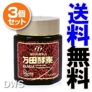 「万田酵素 145g」 3個セット (万田酵素株式会社)...