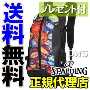 スポルディング ケイジャー マルチボール バッグ [SPALDING] Cager Multi Ball 【スポルディング リュック】