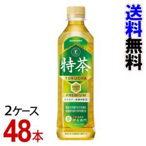 「サントリー緑茶 伊右衛門 特茶(特定保健用食品) PET500ml」 2ケース(48本)