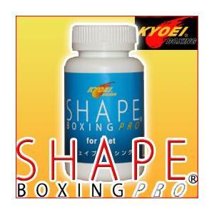 ダイエット/サプリメント/ランキング/シェイプボクシングプロ 青 SBP-200 [ 協栄ジム ダイエット サプリメント ]|dietya