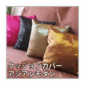 クッションカバー 45×45 モダンアジアン ( メール便対応 シンプルモダン )|dietya