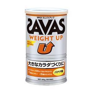 ザバス  ウェイトアップ ホエイプロテイン 20食分 420g|dietya