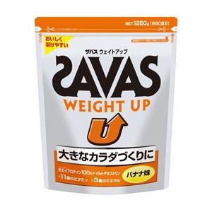 ザバス プロテイン ウェイトアップ 60食分 1260g ( バナナ味 )|dietya