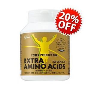 グリコ エキストラアミノアシッド 200粒 ( パワープロダクション アミノ酸 サプリメント )|dietya