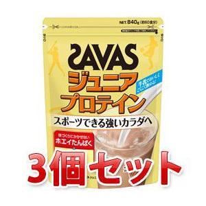 ザバス ジュニア プロテイン ココア 60食分 840g 3個セット|dietya