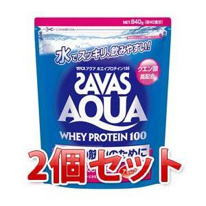 ザバス アクア ホエイプロテイン100 アセロラ 40食分 840g 2個セット|dietya
