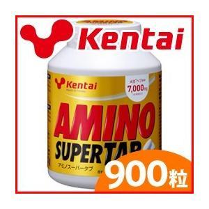 ケンタイ/アミノ酸/サプリメント/タブレット/健体 アミノスーパータブ 900粒|dietya