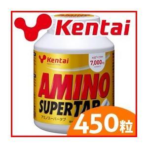 ケンタイ/アミノ酸/サプリメント/タブレット/健体 アミノスーパータブ 450粒|dietya