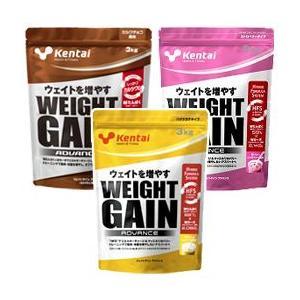 ケンタイ/プロテイン/健体 ウエイトゲインアドバンス3kg|dietya