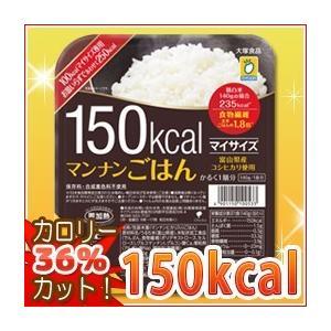 レトルトご飯/マンナンヒカリ/マイサイズ マンナンごはん (140g×24個入) 大塚食品|dietya