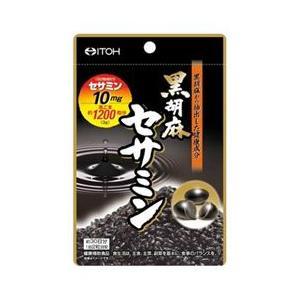 黒胡麻セサミン ( サプリメント ソフトカプセル )|dietya
