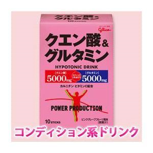 グリコ クエン酸&グルタミン 12.4g×10袋(グレープフルーツ風味)|dietya