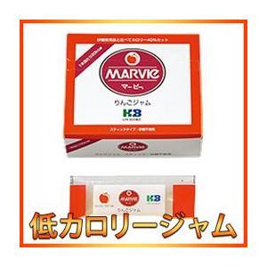 マービー 低カロリーりんご ジャム スティック35本入 ( 小分け 小袋 使いきりタイプ ) dietya