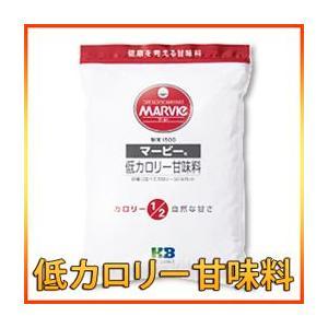 マービー 低カロリー甘味料 粉末1500 ( ダイエット食品 甘味料 ) dietya