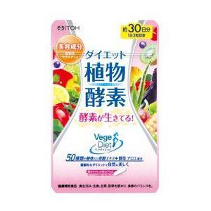 酵素/ダイエット/サプリメント/ベジダイエット ダイエット植物酵素(90粒)|dietya