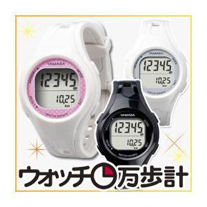 万歩計/腕時計/歩数計/人気/ヤマサ/ウォッチ万歩計 TM-400|dietya