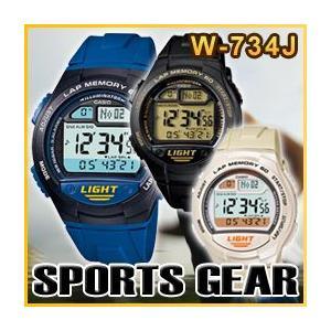 チープカシオ/ランニング/腕時計/スポーツ/ウォッチ/カシオ CASIO スポーツギア W-734J dietya