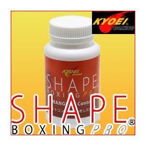 ダイエット/サプリメント/ランキング/シェイプボクシングプロ 橙 SBP-100(協栄ジム ダイエット サプリメント)|dietya