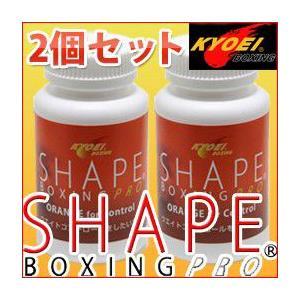 ダイエット/サプリメント/ランキング/シェイプボクシングプロ 橙 SBP-100 [ 協栄ジム ダイエット サプリメント ]|dietya
