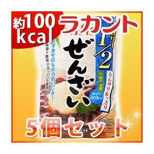 あんこ/砂糖不使用/低カロリー/ラカント ぜんざい 160g (春夏) 5個セット dietya