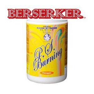 バーサーカー P.S.バーニング パイナップル風味 328.5g( BER SERKER ダイエット サプリメント)|dietya