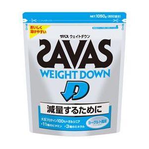 ザバス (SAVAS) ウェイトダウン プロテイン 50食分 1050g ヨーグルト風味|dietya