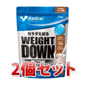 kentai (ケンタイ) ウェイトダウン ソイプロテイン 1kg ココア 風味 2個セット|dietya