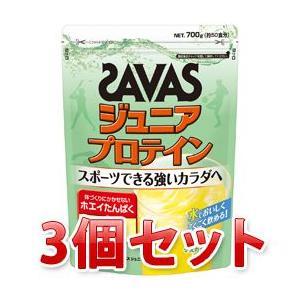 ザバス (SAVAS) ジュニア プロテイン マスカット風味 50食分 700g 3個セット|dietya