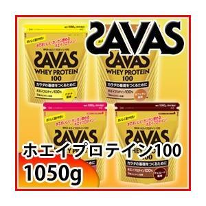 ザバス ホエイプロテイン100 50食 1050g ( チョコレート バナナ ストロベリー カフェオレ )|dietya