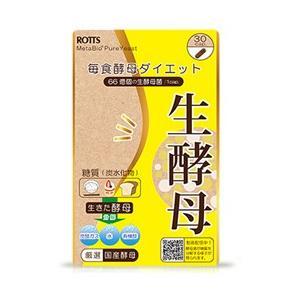 生酵母 メタバイオ ピュアイースト(30カプセル) 5個セット|dietya