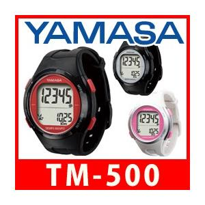 電波時計/歩数計/腕時計タイプ/消費カロリー表示/生活防水/ウォッチ万歩計 DEMPA MANPO TM-500|dietya