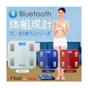 Touch Bluetooth 体重体組成計 TC-BTBFS|dietya