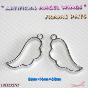 アートな天使の羽 フレームパーツ|different