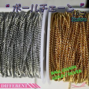 ボールチェーン 1.2mm ゴールド/シルバー 20cm 2Type different