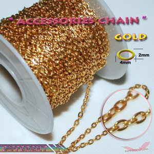 アズキチェーン 4mm×2mm幅 ゴールド アクセサリーチェーン 20cm単位での販売 different