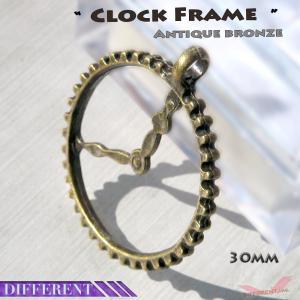 時計フレーム パーツ レジン枠|different