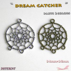 ドリームキャッチャー メタル チャームパーツ|different