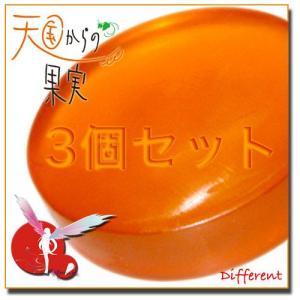 【徳用】3個セット天国からの果実石鹸 ガック配合 枠練り洗顔化粧せっけん 80g|different